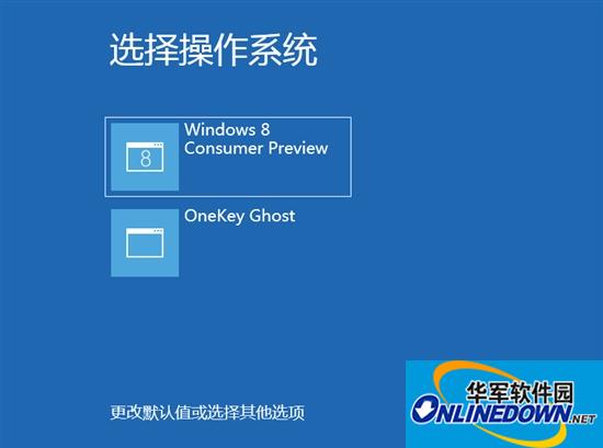 雨林木风OneKey 7.2.1发布 识别动态磁盘支持GPT