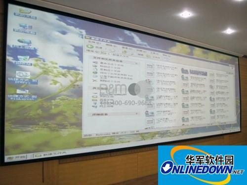 提升效率 远程视频会议系统方案解析