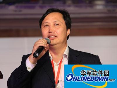 上海大智慧推出手机证券大智慧版炒股软件