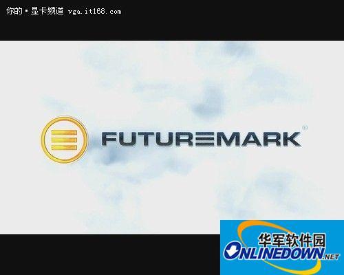 可比性更高 新3DMARK显卡测试软件试玩