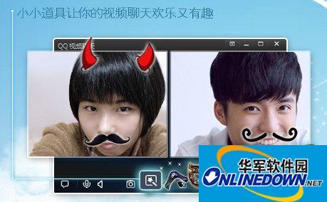 QQ2013新春版全新发布:视频道具/屏幕共享