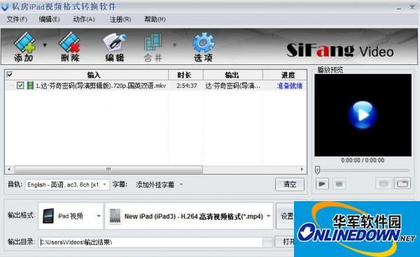 iPad视频转换器输出标准iPad电影格式轻松会