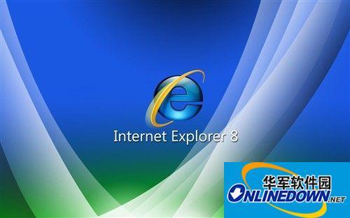 微软发布IE8漏洞临时修复工具