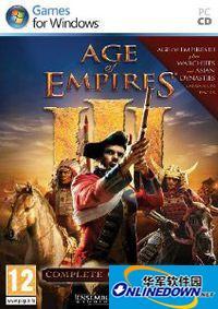 《帝国时代3:完全典藏版》免安装中文硬盘版下载发布