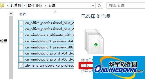 腾讯QQ微云刷10T攻略!最靠谱刷微云10T方法