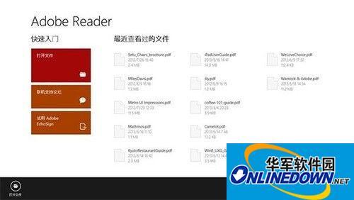 针对Win8.1优化 Win8版AdobeReader更新