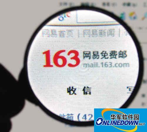 网易手机号码邮箱活跃用户超1亿