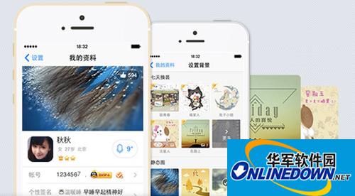 全民游戏对战 腾讯手机QQ4.6.1推一起玩