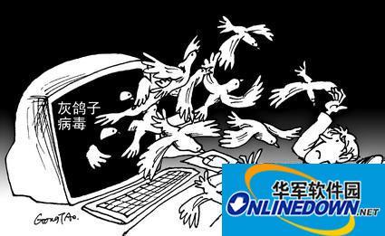 远程控制手机发短信的灰鸽子木马被捕获