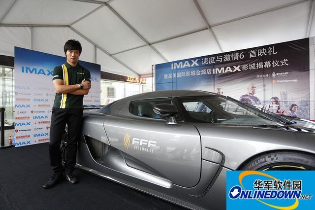 中国首位F1赛车手马青骅火线速评《极品飞车》