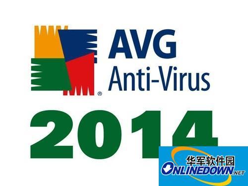 AVG公司发布最新AVG 2014免费杀毒软件