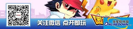 QQ寻仙孟乙己答题答案(附查找方法)