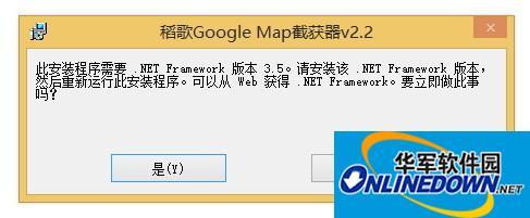 Google地图怎么下载?稻歌地图使用教程