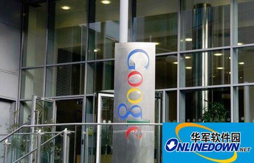 儿童游戏内付费引纠纷 谷歌赔偿或超1.2亿元
