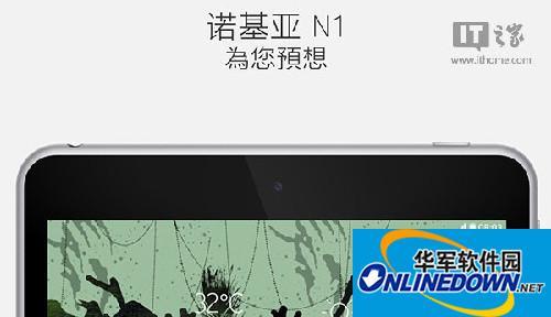 国行诺基亚Nokia N1中文官网上线(图赏)