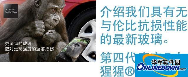 不怕跌落屏碎 康宁发布大猩猩四代玻璃