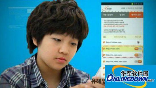 韩国强制青少年手机预装监控软件