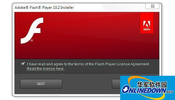黑客发现Adobe Flash播放器第二个零日漏洞
