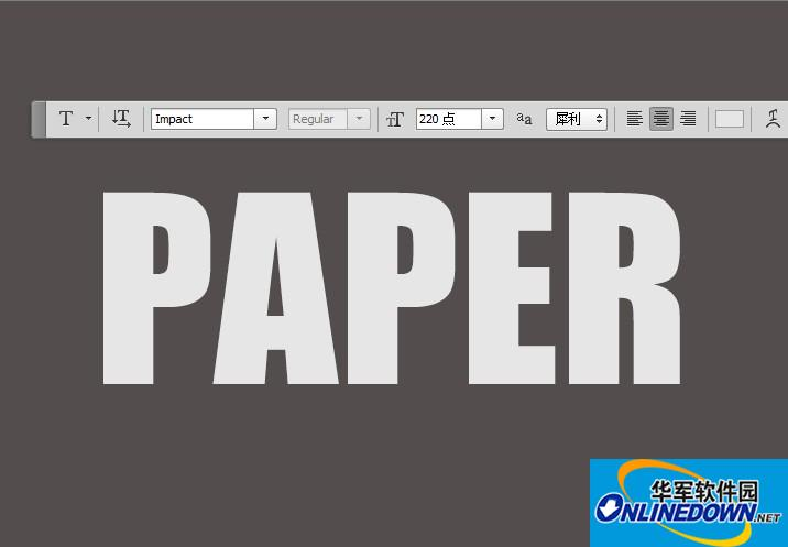 PS字体设计!创建纸质文字效果