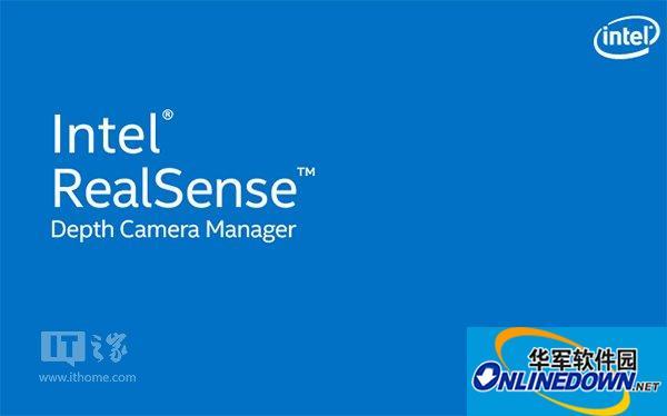 Intel实感摄像头驱动更新 强化面部识别