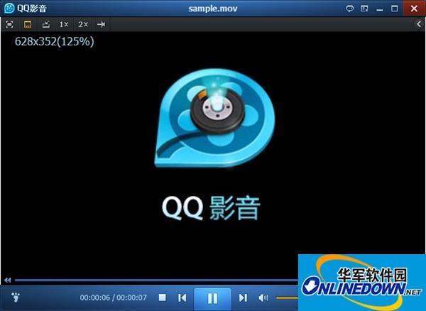 最良心腾讯软件!QQ影音新版发布
