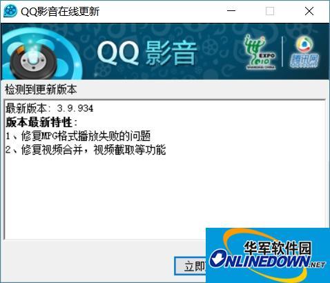 最良心腾讯软件!QQ影音再次更新