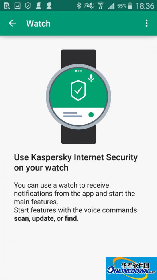 Android版卡巴斯基现支持用智能手表控制手机杀毒