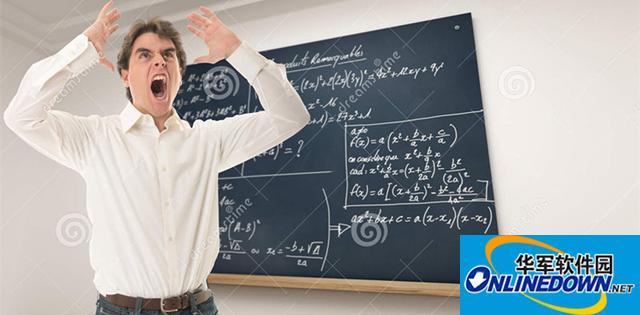 初中数学知识大全,函数可以轻松学