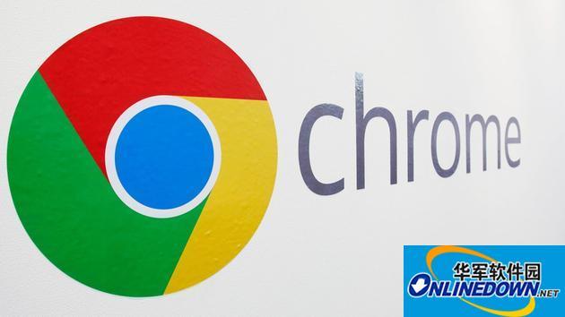 新版Chrome浏览器已停止支持XP系统