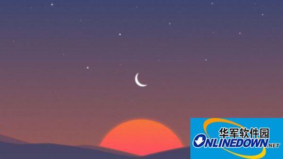 Sunrise日历软件将在8月底下线
