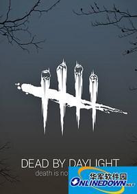 《黎明杀机》官方PC正式版下载发布