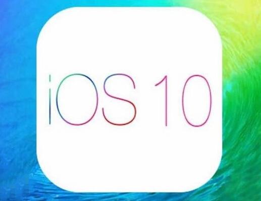 快速教你从ios10降级到ios9.3.2