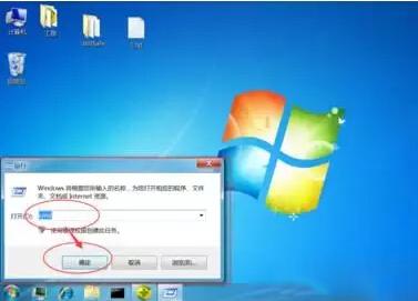 什么!你竟然不会设置电脑定时关机?