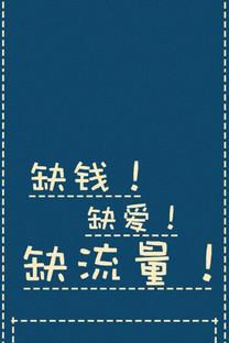 还是那个味儿:小米Note官方壁纸、锁屏