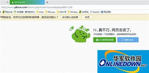 网友投诉运营商发帖网站遭屏蔽?