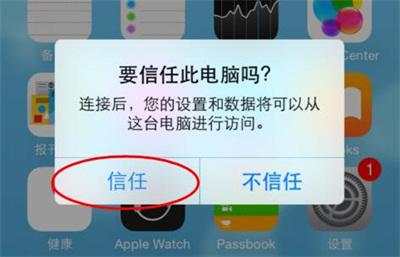 如何在删除苹果手机微信的聊天记录后恢复