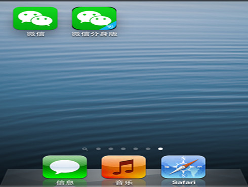 如何用iPhone同时登录两个微信账号?
