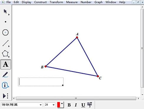 如何使用幾何畫板數學符號面板?