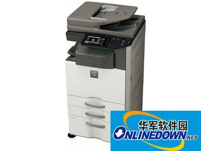 文件检索方便 夏普2508NC 售价28404元