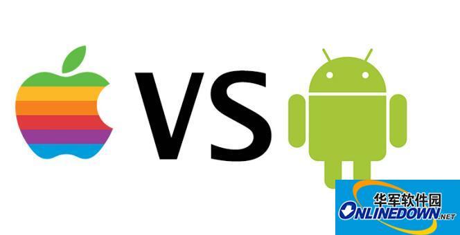 苹果手机和安卓手机的区别