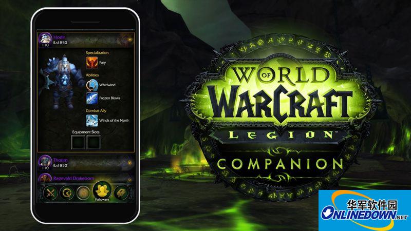 用手机玩魔兽 《魔兽世界》推出辅助APP
