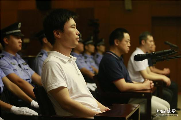 快播案宣判 快播公司相关领导表示认罪认罚