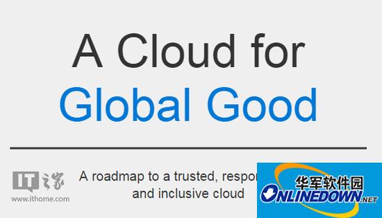 微软免费新书下载:《云上的全球利益》