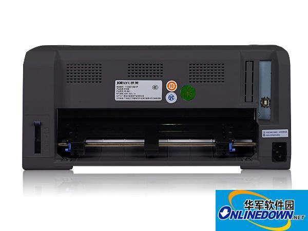 智能票据打印机 映美630K 售价980元