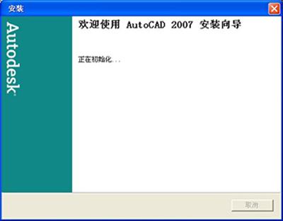 AutoCAD2007快捷键设置的规律