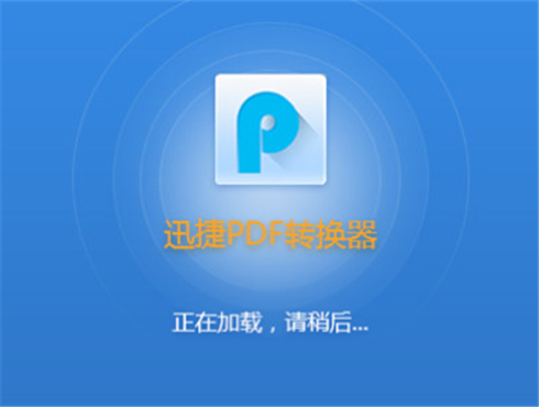 pdf编辑软件怎么修改pdf文件