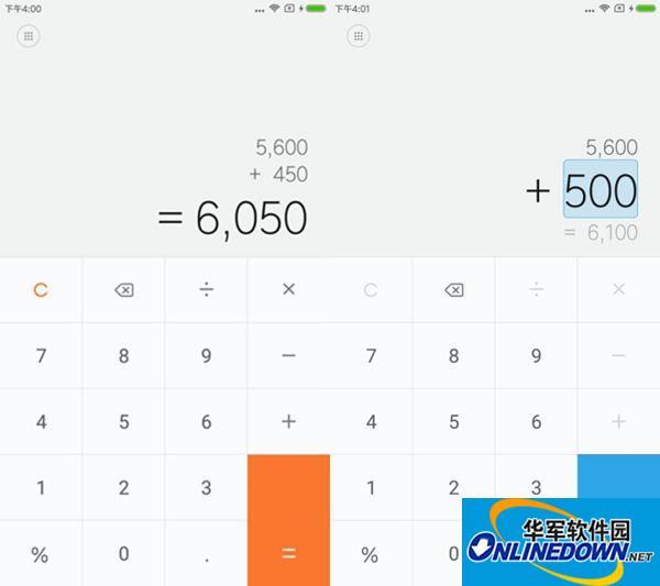小米计算器使用教程 小米计算器下载地址