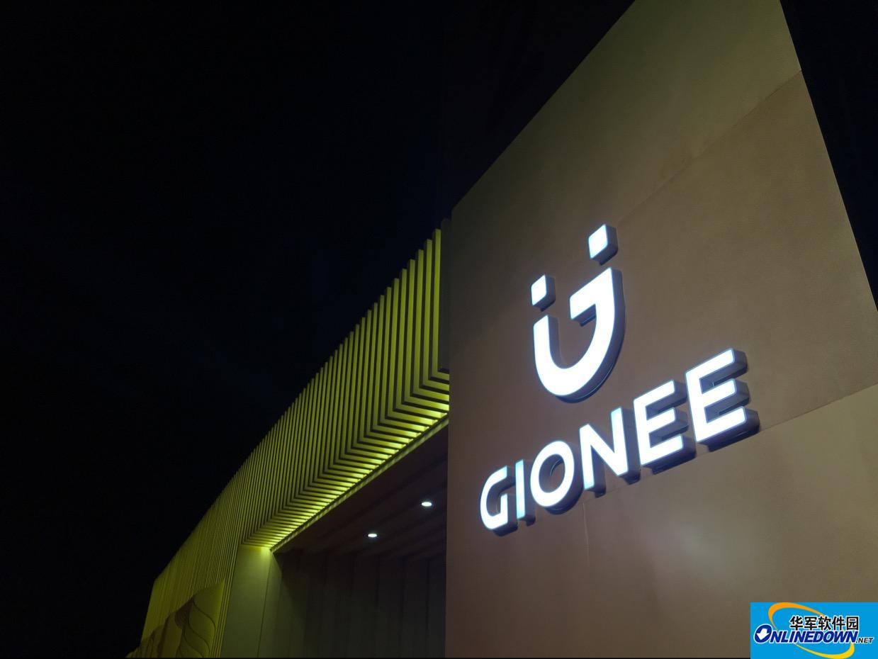 金立与高通达成3G/4G中国专利许可 剩下魅族孤军作战
