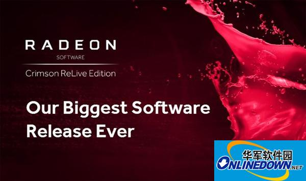 AMD 17.1.1新驱动发布下载:优化《生化危机7》