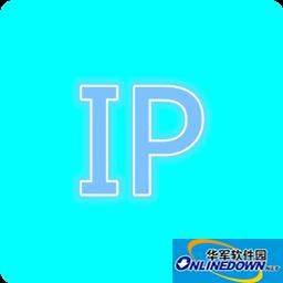 ip地址怎么查?教你怎么查看自己的ip地址